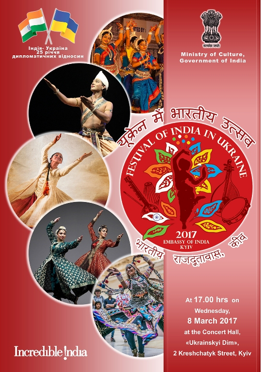 Festival of India in Ukraine