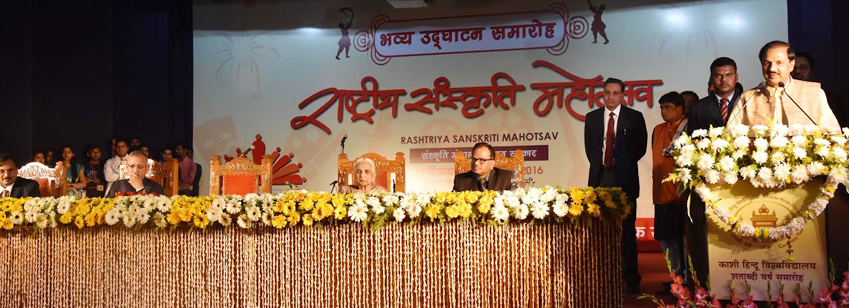 The Minister of State for Culture and Tourism (Independent Charge), Dr. Mahesh Sharma addressing at ...