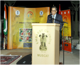 An Indian Food Festival was held at Grand Hyatt Muscat from 15 -19 March, 2017. H.E. the Ambassador of India, Shri I.M. Pandey speaking at the inaugural