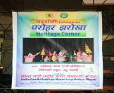 Inauguration of Heritage corner by IGRMS, bhopal-10
