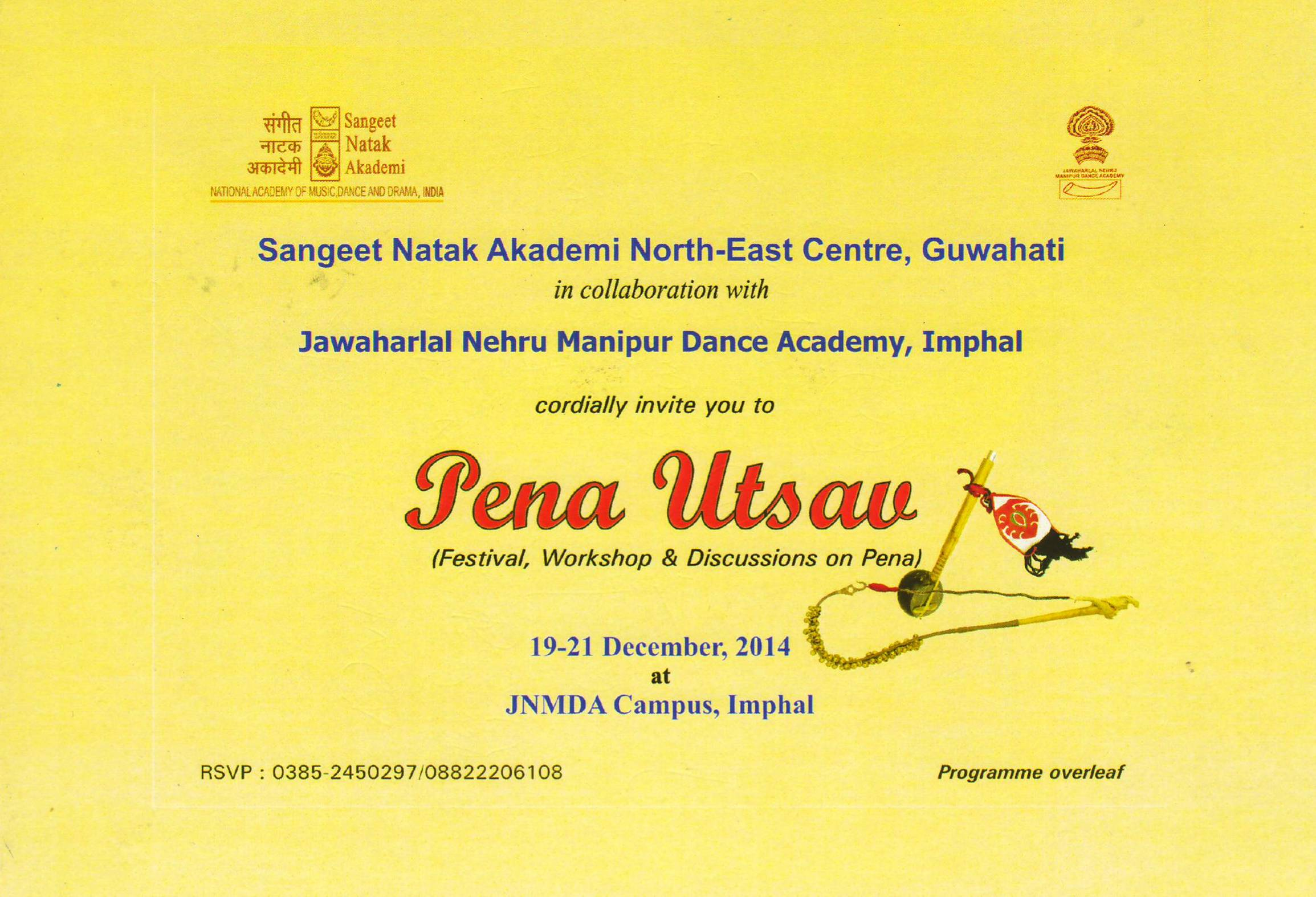 North East Centre Of Sangeet Natak Akademi Invites You To The Pena