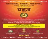 Sacred Groves of India and Indigenous People of India Travelling exhibition-12