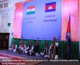Manganiar Musicians   performing during National Day Event